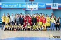 БК «Тула-Арсенал» - вторые в Курске! , Фото: 21