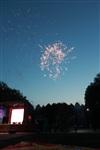"""Фейерверк в честь """"Арсенала"""" в Центральном парке. 16 мая 2014, Фото: 18"""