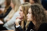 Гендиректор «Билайн» рассказал тульским студентам об успехе, Фото: 46