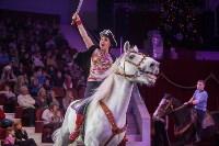 """""""Тайна пирата"""" в Тульском цирке, Фото: 118"""