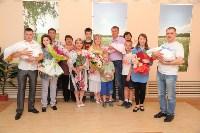 День семьи, любви и верности в перинатальном центре 8.07.2015, Фото: 30