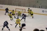 Международный детский хоккейный турнир EuroChem Cup 2017, Фото: 91