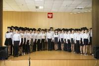 Открытие химического класса в щекинском лицее, Фото: 10