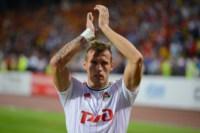 «Арсенал»- «Локомотив». Тула, 10 августа 2014 год., Фото: 51