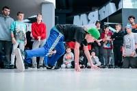 Соревнования по брейкдансу среди детей. 31.01.2015, Фото: 85