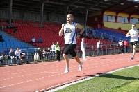 Первенство Тульской области по лёгкой атлетике (1998-1999, 1997 и старше), Фото: 33