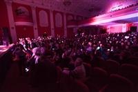 Концерт Гелы Гуралия в Туле, Фото: 16