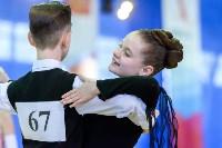 I-й Международный турнир по танцевальному спорту «Кубок губернатора ТО», Фото: 51