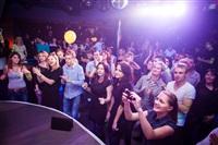День Смайлика, DJ Солнце, 21 сентября, Фото: 58