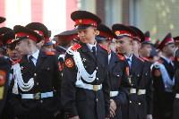 Принятие присяги в Первомайском кадестком корпусе, Фото: 88