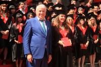 Вручение дипломов магистрам ТулГУ, Фото: 237