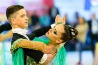 I-й Международный турнир по танцевальному спорту «Кубок губернатора ТО», Фото: 143