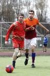 Футбольный турнир ЛДПР на кубок «Время молодых 2016», Фото: 17