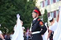 Принятие присяги в Первомайском кадестком корпусе, Фото: 144