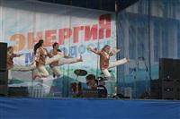 Фестиваль «Энергия молодости», Фото: 1