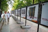 Выставка в Москве, Фото: 6