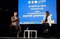 Встреча с Виктором Добронравовым, Фото: 18