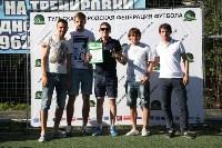 Игроки «Арсенала» награждают победителей Летнего Кубка ТГФФ., Фото: 80
