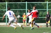 Арсенал-2 - Тамбов. 08.08.2014, Фото: 29
