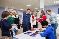 Мастер-класс по фигурному катанию от Ирины Слуцкой в Туле, Фото: 39