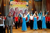 1 октября здесь прошли торжественные мероприятия, приуроченные ко Дню учителя. Фоторепортаж., Фото: 79