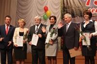 75 лет ТГПУ им. Л.Н. Толстого, Фото: 20