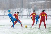 Зимнее первенство по футболу, Фото: 45