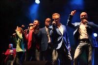 "Концерт ""Хора Турецкого"" на площади Ленина. 20 сентября 2015 года, Фото: 117"