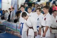 Чемпионат и первенство Тульской области по восточным боевым единоборствам, Фото: 143