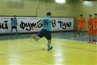Чемпионат Тулы по мини-футболу. 9-10 ноября, Фото: 1
