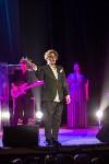Концерт Григория Лепса в Туле. 12 мая 2015 года, Фото: 9