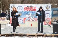 Лыжня России 2016, 14.02.2016, Фото: 2