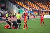 Арсенал-Локомотив 2:0, Фото: 189