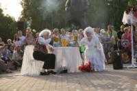 """Открытие """"Театрального дворика-2014"""", Фото: 55"""