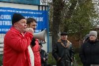 Митинг в Кимовске, Фото: 1