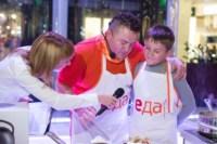 Кулинарный мастер-класс Сергея Малаховского, Фото: 42