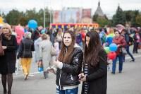 День города - 2015 на площади Ленина, Фото: 130