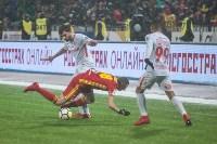 Арсенал-Спартак - 1.12.2017, Фото: 32
