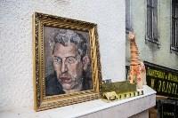В Туле открылся музей-квартира Симона Шейнина, Фото: 31