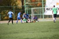 1/8 финала Кубка «Слободы» по мини-футболу 2014, Фото: 36