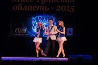 Мисс Тульская область-2015, Фото: 65
