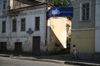 Дома на Металлистов защитили от вандалов, Фото: 22