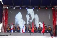 """Открытие парка """"Патриот-Тула"""", Фото: 49"""