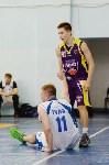 В Тульской области обладателями «Весеннего Кубка» стали баскетболисты «Шелби-Баскет», Фото: 44