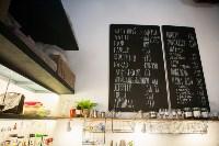 Кофейня «Зерна», Фото: 9