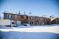 Ветхий дом в Донском, Фото: 1