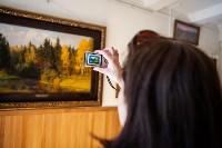Музей-заповедник В.Д. Поленова, Фото: 42