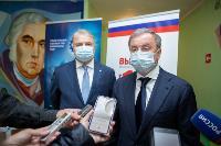 Коноплев КБП голосование, Фото: 11
