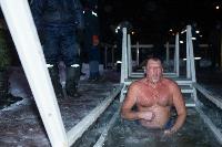 Крещенские купания в Центральном парке Тулы-2021, Фото: 114