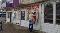 Снос незаконных павильонов в Заречье, Фото: 27